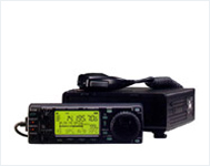 Icom IC - 706 MK II G Wireless Radio